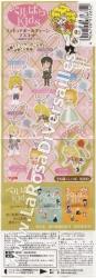 Berukids Riyoko Ikeda Production & Yujin Keychains set - 2009 - SET 6+1