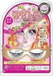 La Rose de Versailles - Eyelashes 2009
