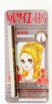 The Rose of Versailles Eyeliner