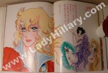 Takarazuka Rose of Versailles 1976